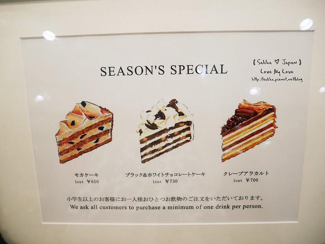 日本東京必吃甜點水果千層蛋糕harbs 澀谷 (21)
