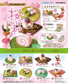 RE-MENT 袖珍系列【可口櫻花甜點】桜日和!大過年的寫這新聞好餓啊?!食玩作品