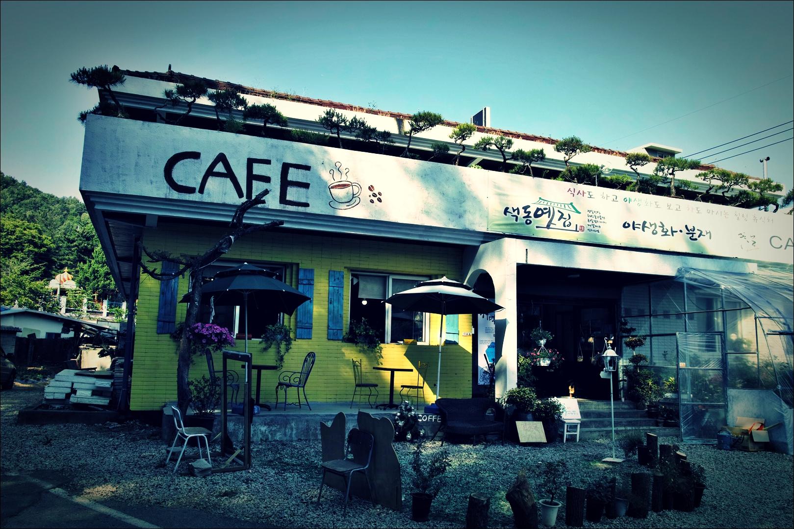 입구-'꽃과놀다 flower cafe'