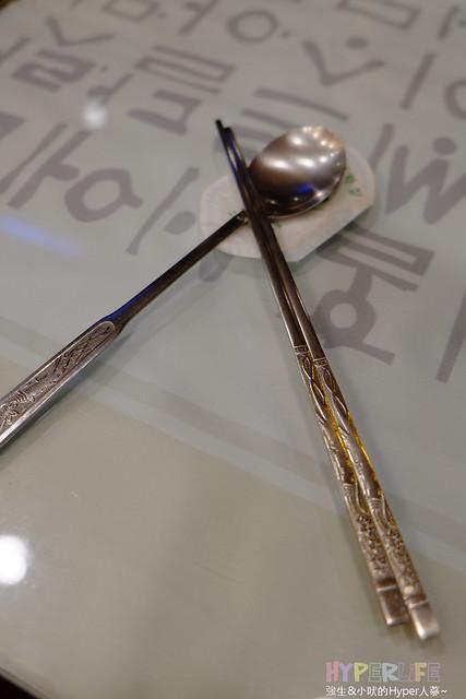 2015.05 台中韓式料理奇化加