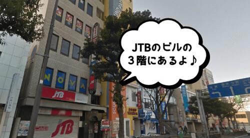 datsumoulabo54-nishijin01