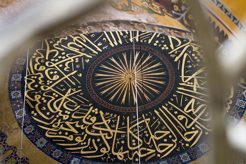 Hexapterygon in Hagia Sophia, Istanbul, Turkey