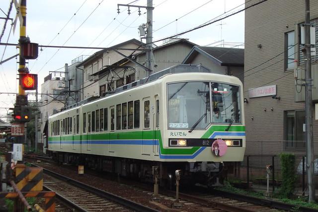 2015/07 叡山電車×城下町のダンデライオン ヘッドマーク車両 #05
