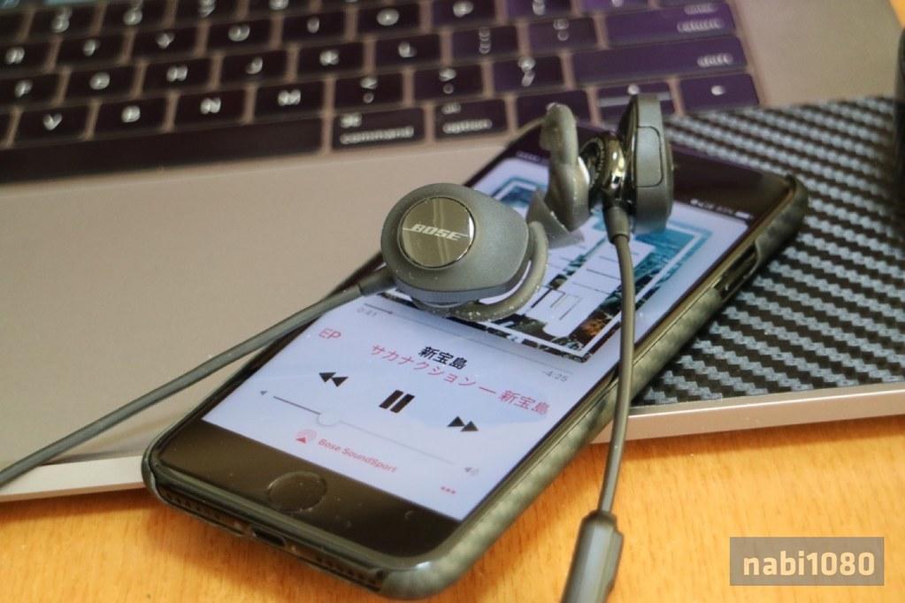 BOSE SoundSport Wireless headphones13