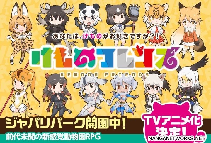 31636382062 5618a849e9 o [ Đề cử ] 8 anime được chuyển thể từ video game và visual novel cho mùa đông 2017