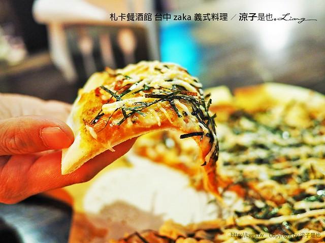札卡餐酒館 台中 zaka 義式料理 22