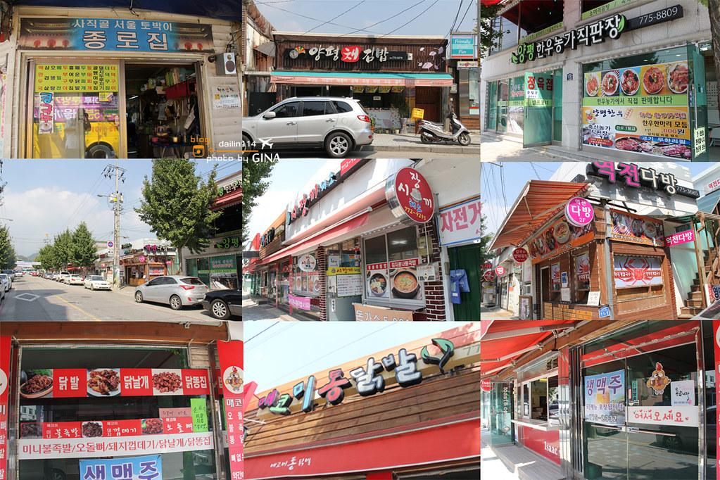 【京畿道龍門站】楊平美食|螃蟹刀削麵(鄰近景點作夢照相機、楊平自行車鐵路、楊平英語村) @GINA環球旅行生活|不會韓文也可以去韓國 🇹🇼