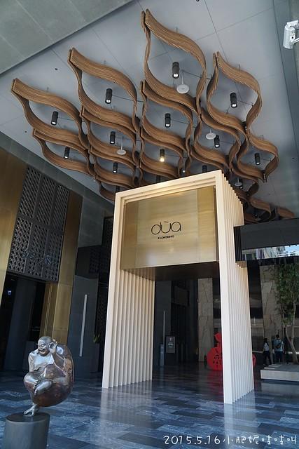【Hotel dùa 】整體感超棒的一家飯店(上)