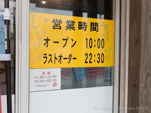 軽食の店 ルビー-22