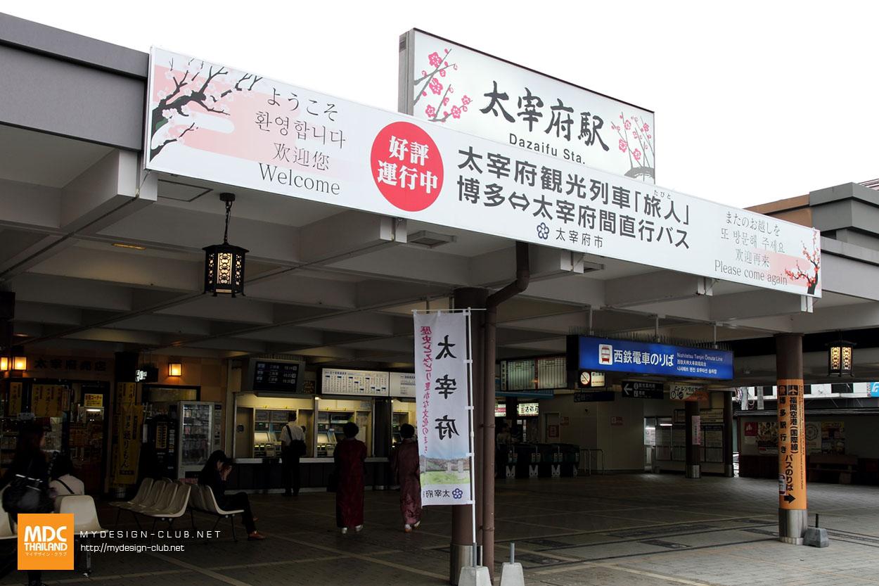 MDC-Japan2015-055