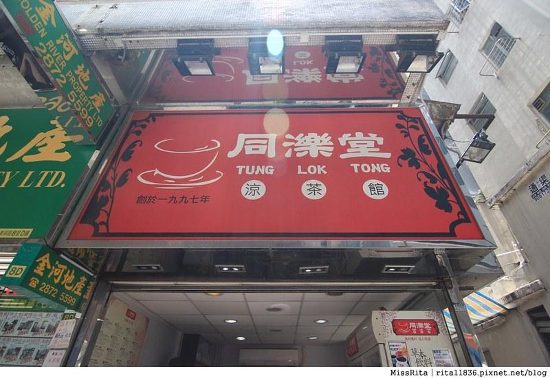 香港港茶 香港美食 香港新興食家 新興食家 祥香茶 堅尼地城 香港飲茶 香港小吃 香港自由行 港鐵21
