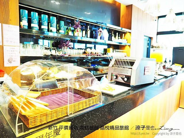 新竹 平價飯店 商務旅館 晶悅精品旅館 27