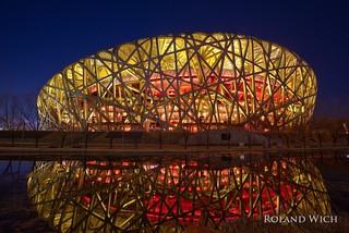 Beijing National Stadium by Rolandito.
