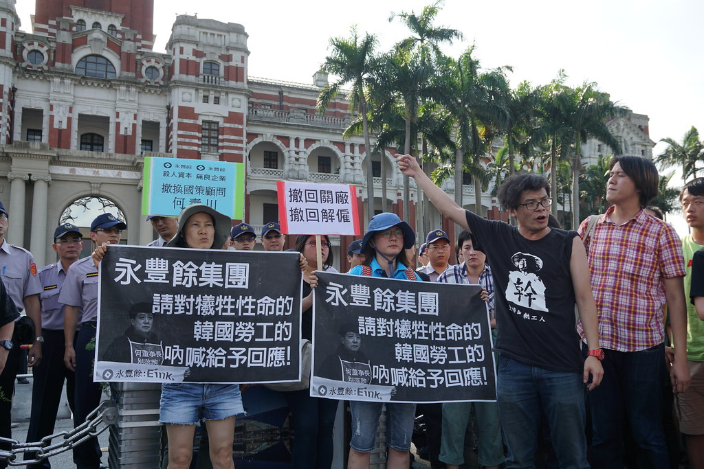 聲援者簇擁著韓國工人集結在府前。(攝影:王顥中)