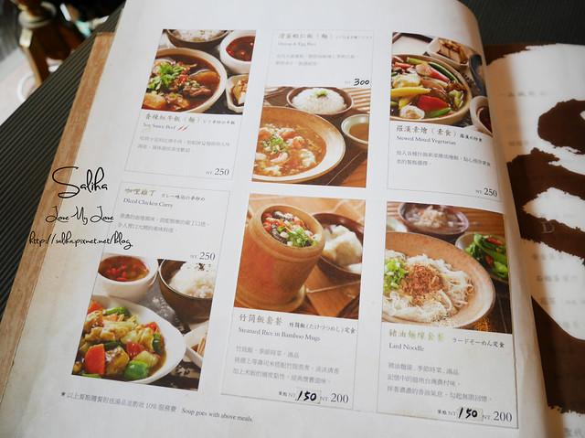 九份九重町菜單