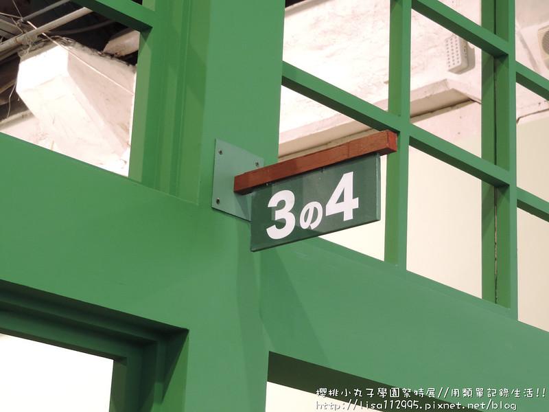 DSCN6742