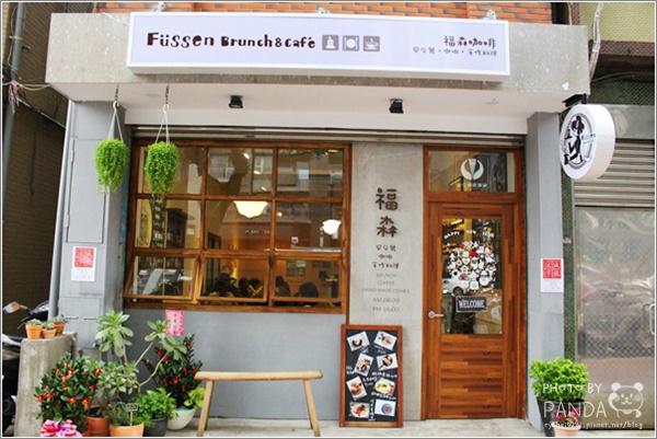 福森咖啡中壢店 (35)