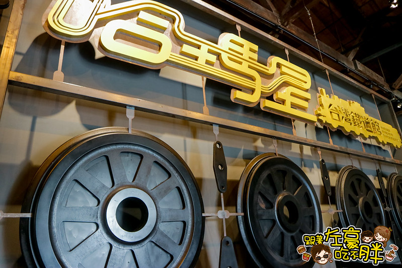 哈瑪星台灣鐵道館-7