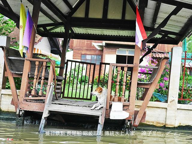 曼谷景點 長尾船 昭披耶河 傳統水上人家 12