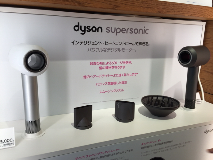 【個室あり】ゆっくり話せる!二子玉川駅で人気の …