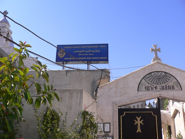 Armenian Church in Damascus