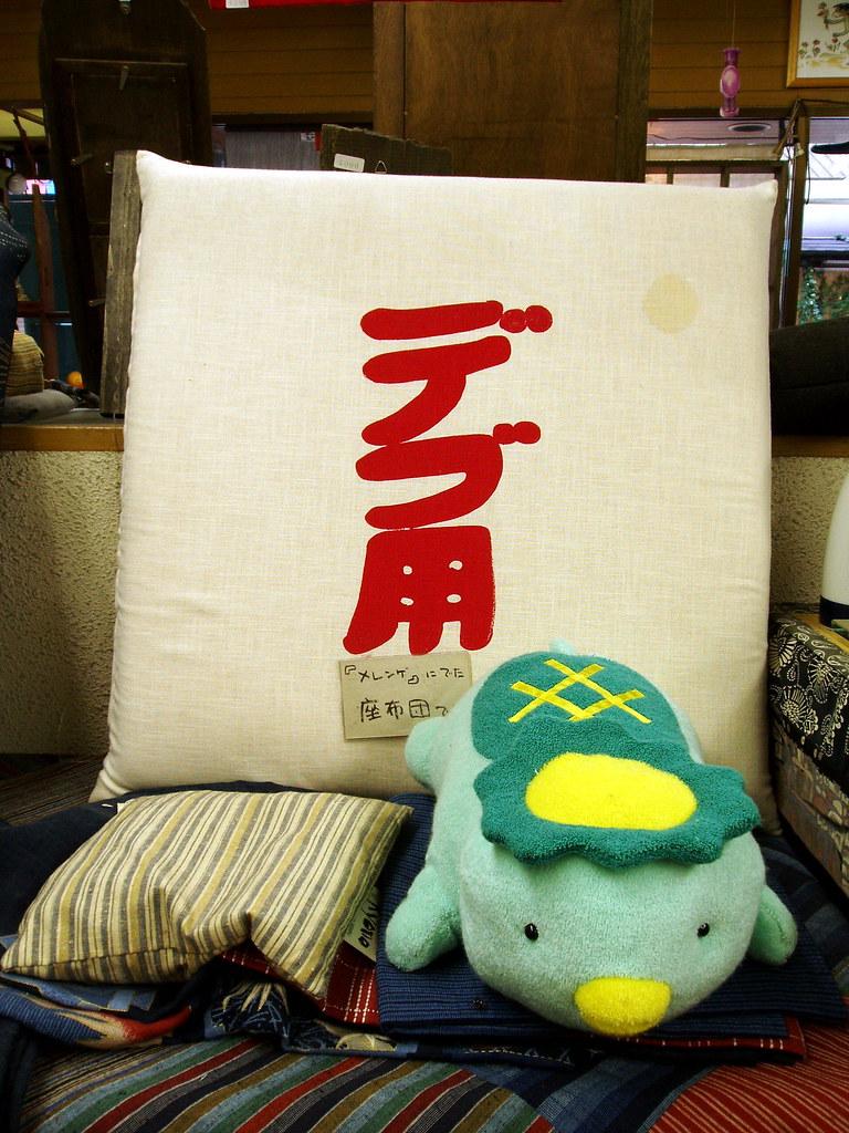 #362 kappa cushion (河童) in store