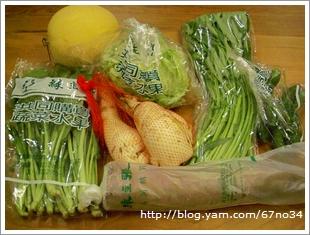 10172005 veg 001
