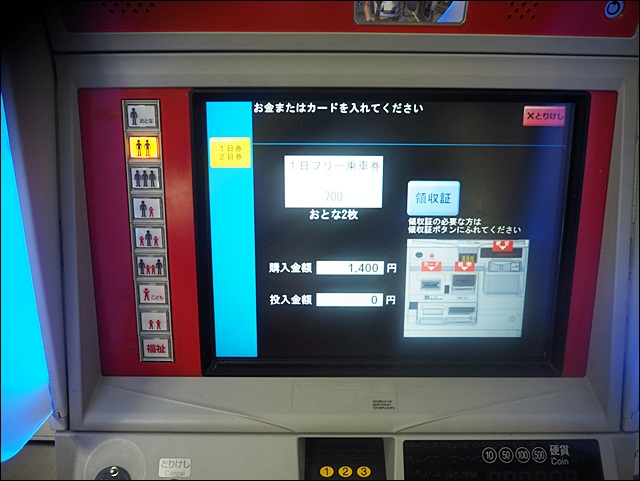 P6093374