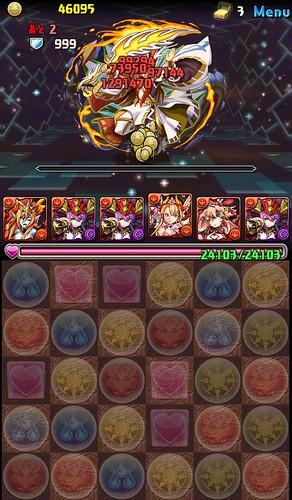 vs_yamatoChallenge_1_150710