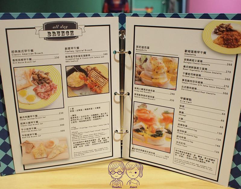 17 Fantasy Diner menu