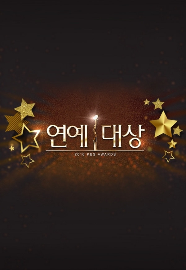 Lễ Trao Giải KBS 2016 - KBS Entertainment Awards 2016