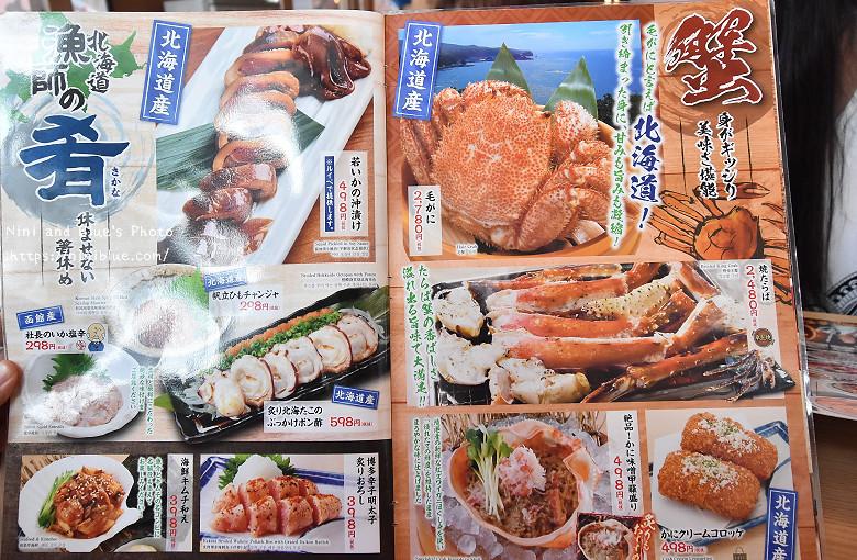 日本沖繩美食北海道魚萬菜單價位06