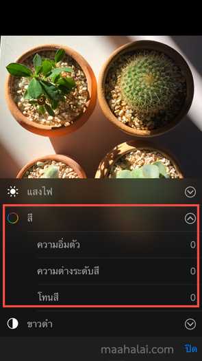 iPhone Edit Saturation