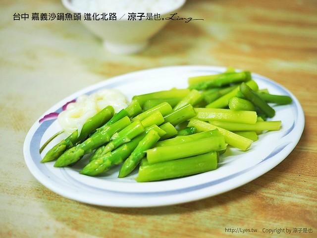 台中 嘉義沙鍋魚頭 進化北路 2