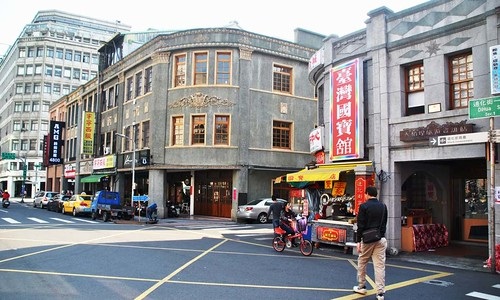 31 Antiguas calles y mercado de Taipei  (3)