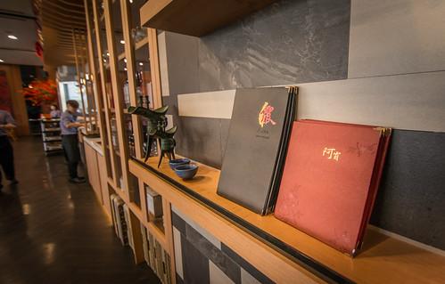 [食記] 台南夢時代錦霞樓六人套餐道道都驚為天人 (3)