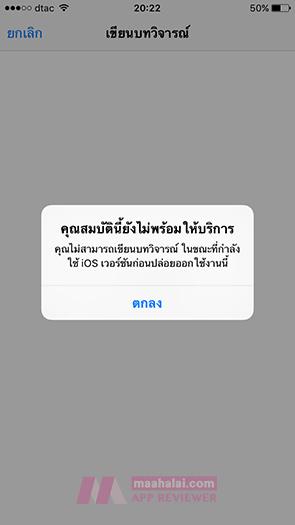 Comment-app