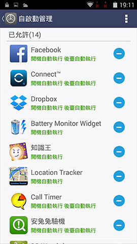 Screenshot_2015-07-20-19-11-10.jpg