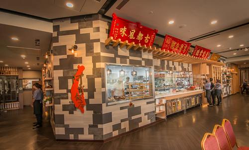 台南夢時代必吃美食-阿霞飯店之錦霞樓 (2)