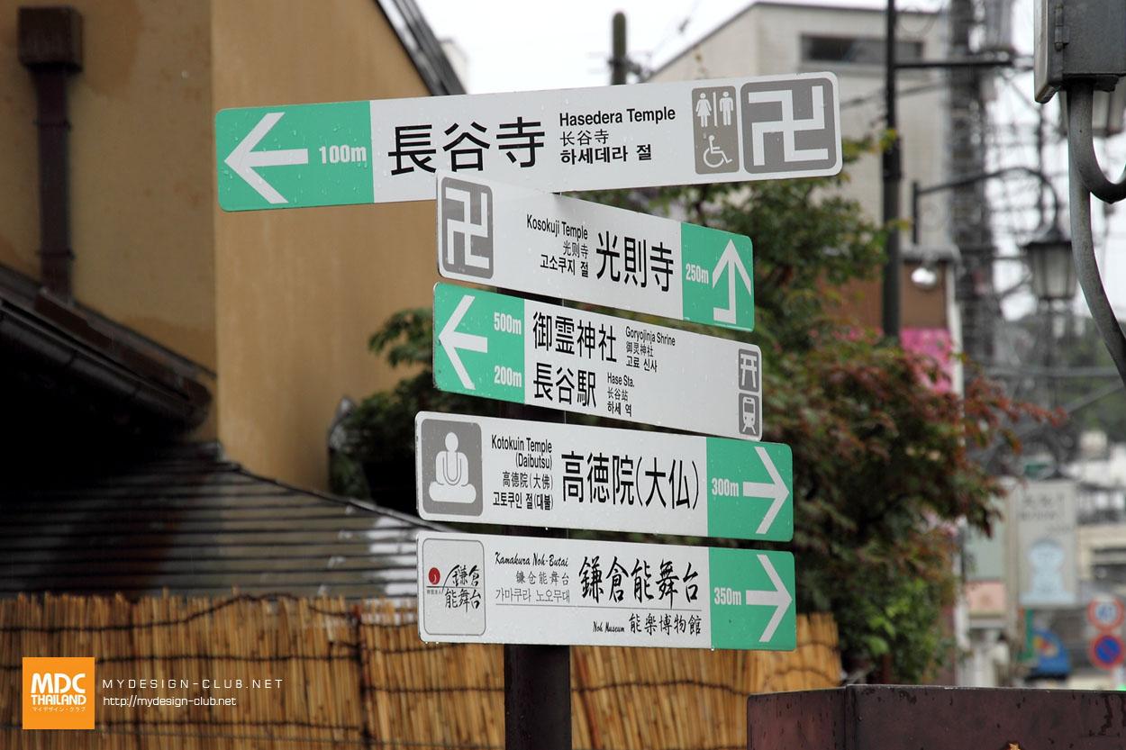MDC-Japan2015-607