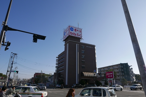 kanefukuchokubai001