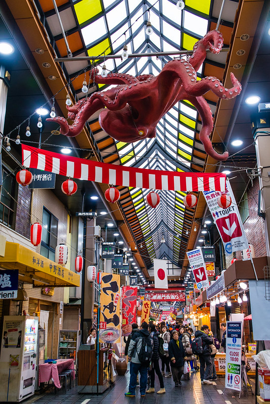 Kuromon Ichiba / 黑門市場