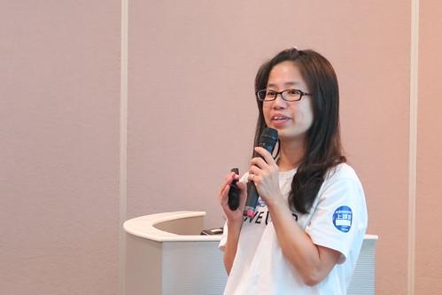 2015 CEO交流研討會~翻轉、創新與NPO(台北場)