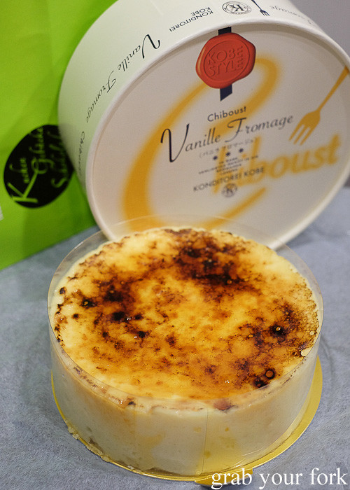 Vanilla fromage Japanese cotton cheesecake from Konditorei Kobe, Japan