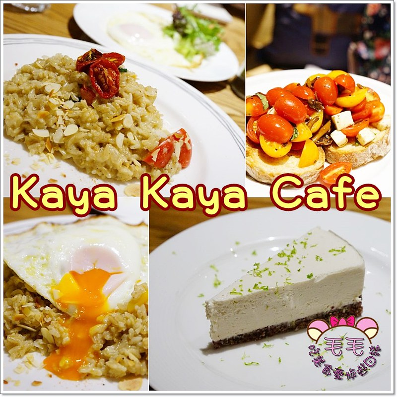 Kaya Kaya Cafe