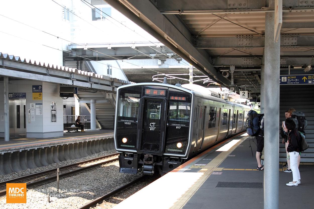 MDC-Japan2015-289