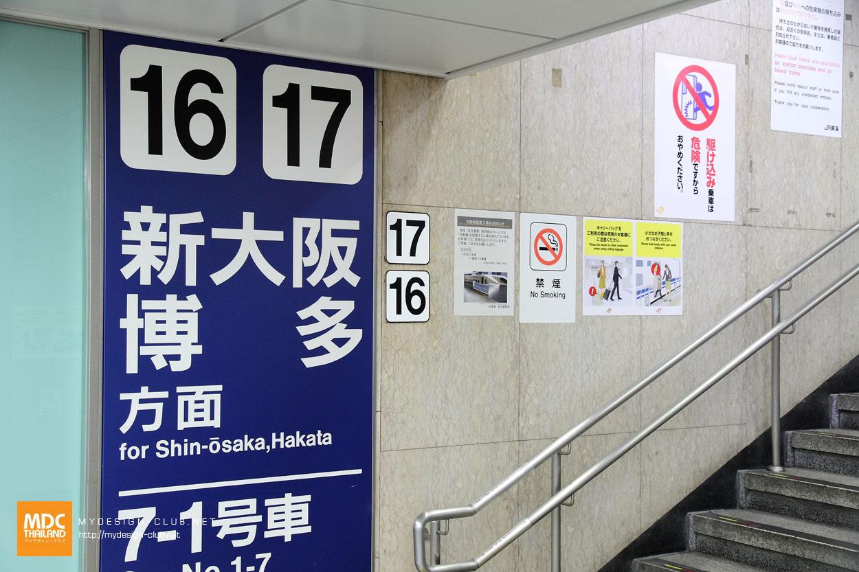 MDC-Japan2015-487