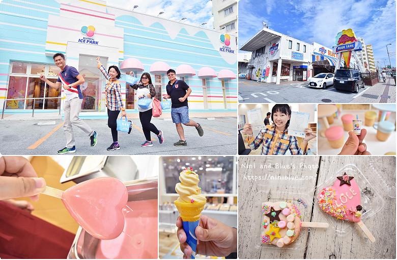 日本wifi機優惠推薦漫遊超人23