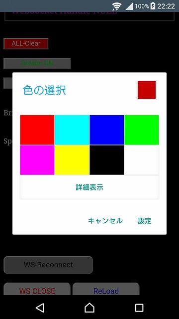 ColorPicker01