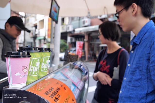 【嘉義街頭】拉霸咖啡